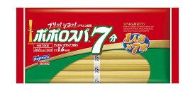 はごろも ポポロ スパゲティ7分結束 700g まとめ買い(×10)