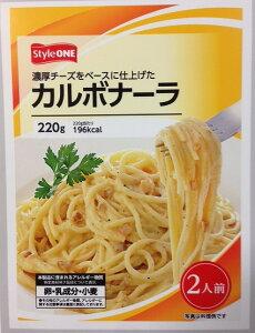 Style ONE カルボナーラ 220g まとめ買い(×10)