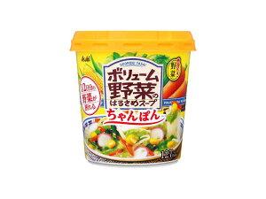 アサヒグループ食品 ボリューム野菜のちゃんぽん 35.5g まとめ買い(×6)|4946842528219(tc)(011020)