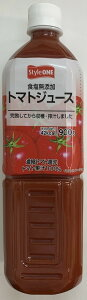 Style ONE 食塩無添加トマトジュース 900g まとめ買い(×12)