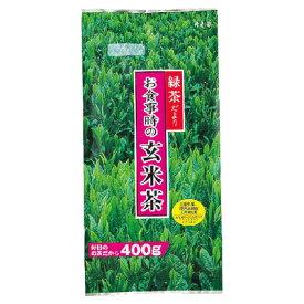 寿老園 お食事時の玄米茶 400g まとめ買い(×3)