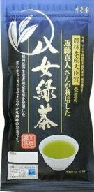 寿老園 近藤さんの八女緑茶 100g まとめ買い(×5)