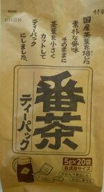 寿老園 番茶ティーパック 5.0g×20 まとめ買い(×5)