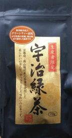 寿老園 生産者限定・宇治緑茶 70g まとめ買い(×5)|4901607246609(dc)(015626)