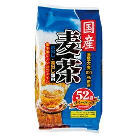 寿老園 国産麦茶ティーパック 8g×52袋 まとめ買い(×20)