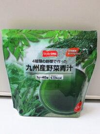 Style ONE 九州産野菜青汁 40袋入り まとめ買い(×10)