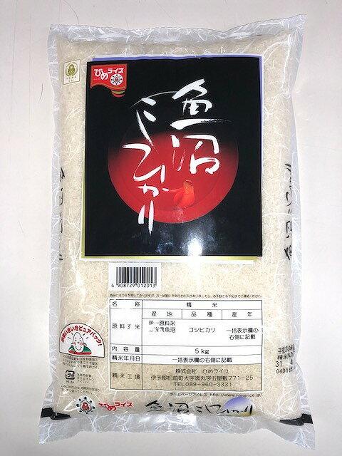 ひめライス 魚沼産コシヒカリ 5kg |4908729012013:食品(直)