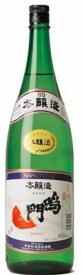 本家松浦酒造 鳴門鯛 生もと本醸造65 1800ml