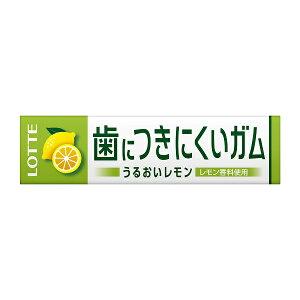 ロッテ フリーゾーンガム<レモン> 9枚 まとめ買い(×15)