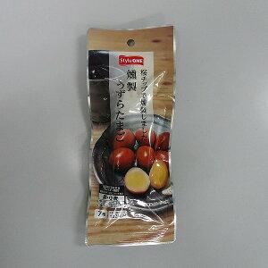 StyleONE 燻製うずらたまご 7個 まとめ買い(×5)
