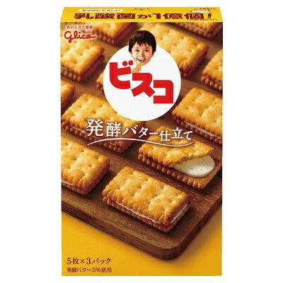 グリコ ビスコ発酵バター仕立て 15枚 まとめ買い(×10)|4901005104488:菓子(c1-tc)