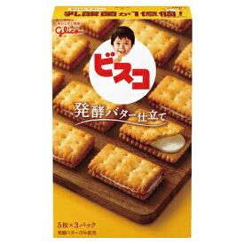 グリコ ビスコ発酵バター仕立て 15枚 まとめ買い(×10)