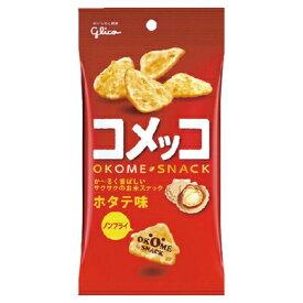 グリコ コメッコホタテ味 39g まとめ買い(×10)