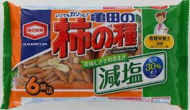 亀田 減塩亀田の柿の種6袋詰 182g まとめ買い(×12)