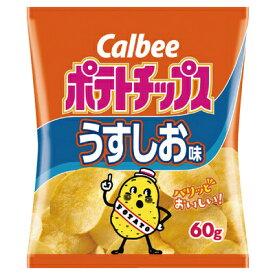 カルビー ポテトチップスうすしお味 60g まとめ買い(×12)