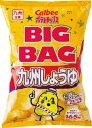 カルビー ビッグバッグ九州しょうゆ 165g まとめ買い(×12)