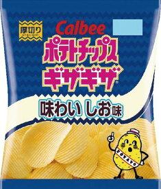 カルビー ポテトチップスギザギザ味わいしお味 60g まとめ買い(×12)|4901330559397(tc)