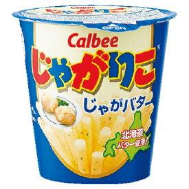 カルビー じゃがりこじゃがバター 58g まとめ買い(×12)