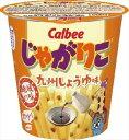 カルビー じゃがりこ九州しょうゆ味 52g まとめ買い(×12)|4901330576059(dc)