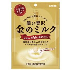 カンロ 金のミルクキャンディ 80g まとめ買い(×6)