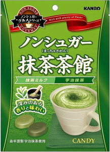 カンロ ノンシュガー抹茶茶館 72g まとめ買い(×6)