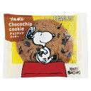 ブルボン チョコチップクッキー スヌーピー 1枚 まとめ買い(×8) 4901360312306:菓子(c1-tc)
