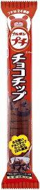 ブルボン プチチョコチップ 58g まとめ買い(×10)