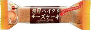 【エントリー+3点以上買い回りでポイント最大10倍! 〜7/1 23:59】ブルボン 濃厚ベイクドチーズケーキまとめ買い(×9)