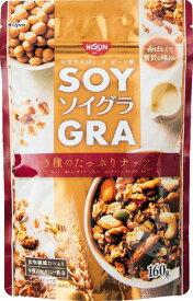 日清シスコ ソイグラ5種のたっぷりナッツ 160g まとめ買い(×8)|4901620164706(tc)
