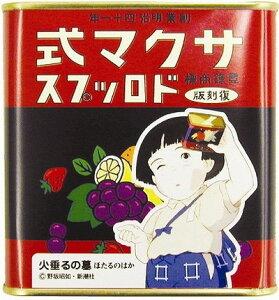 佐久間 サクマ式ドロップスレトロ缶 115g まとめ買い(×10)|4901630002111(tc)