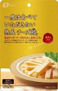 なとり GP 熟成チーズ鱈 64g まとめ買い(×5)