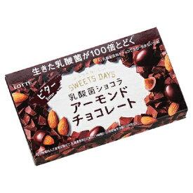 ロッテ スイーツデイズ乳酸菌アーモンドチョコビター 86g まとめ買い(×10) 4903333165490(tc)