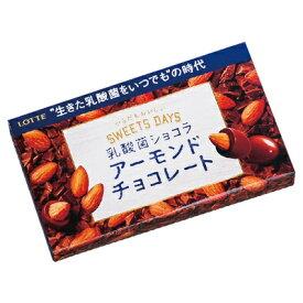 ロッテ スイーツデイズ乳酸菌ショコラアーモンド 86g まとめ買い(×10) 4903333166749(tc)