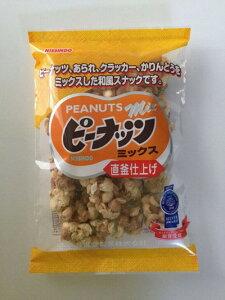 日進堂 ピーナッツミックス 130g まとめ買い(×12)|4904024104828(tc)