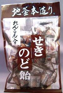井関 せきのど飴れんこん入り 120g まとめ買い(×10)