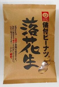 野村 俵付ピーナッツ 300g まとめ買い(×10)