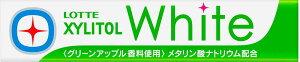 ロッテ キシリトールホワイトグリーンアップル 14粒 まとめ買い(×20)|0000045204586(tc)(049840)