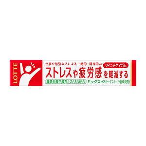 ロッテ マイニチケアガムストレス疲労感軽減タイプ 14粒 まとめ買い(×20)|0000045204715(tc)(049840)