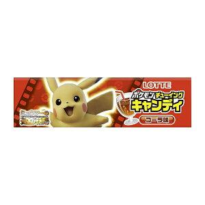 ロッテ ポケモンチューイングキャンディ 5枚 まとめ買い(×20)|0000049368260(dc)