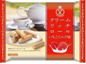 旺旺ジャパン クリームリッチロール いちごミルク味 145g まとめ買い(×10)|4560160772910(tc)(082742)