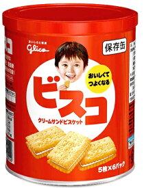 グリコ ビスコ保存缶 30枚 まとめ買い(×10) (tc)