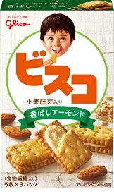 グリコ ビスコ小麦胚芽入り 香ばしアーモンド 15枚入り まとめ買い(×10)