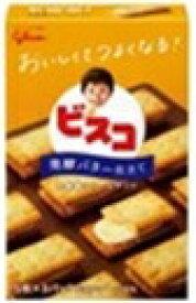 グリコ ビスコ 発酵バター仕立て 15枚 まとめ買い(×10)|4901005531956(tc)(049840)