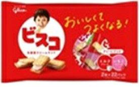 グリコ  ビスコ大袋 アソートパック 44枚 まとめ買い(×6)