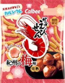 カルビー かっぱえびせん紀州の梅 70g まとめ買い(×12)