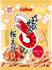 カルビー かっぱえびせん桜えび 50g まとめ買い(×12)