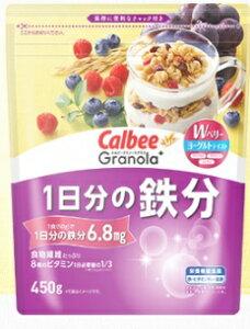 カルビー グラノーラプラス1日分の鉄分 450g まとめ買い(X8)(tc)