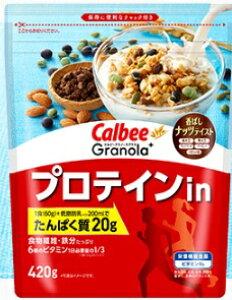 カルビー グラノーラプラス プロテインin 420g 8袋