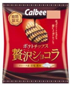 カルビー ポテトチップス贅沢ショコラ 52g まとめ買い(×12) |4901330913533