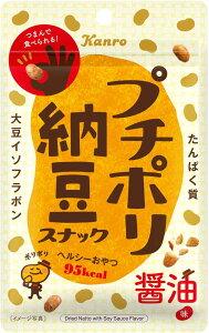 カンロ プチポリ納豆スナック醤油味 20g まとめ買い(×10)|4901351054710(tc)(049840)